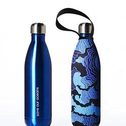 BBBYO Future Bottle 750ml &  Carry Cover  Tsumi
